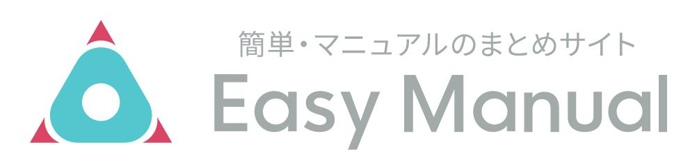 Easy Manual