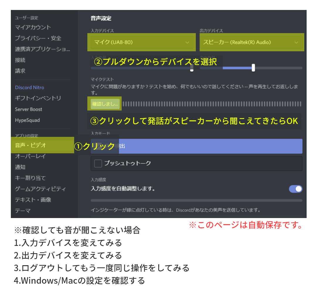 OBSの画面をDiscord、Zoomに流す方法。仮想 ...